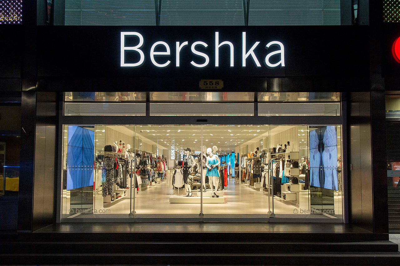 پوشاک مارکدار برشکا | Bereshka